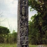 Monolito en Quiriguá